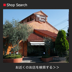 Shop Search
